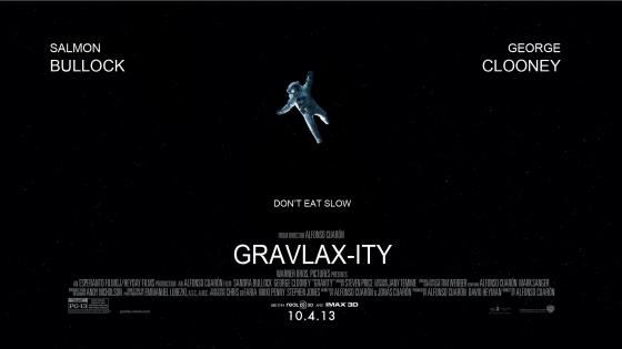 Gravlax-ity